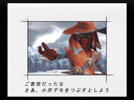 cap012.jpg