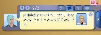 TS3W 2013-12-07 12-58-02-047