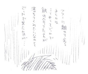 1122-8.jpg