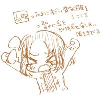rino.jpg