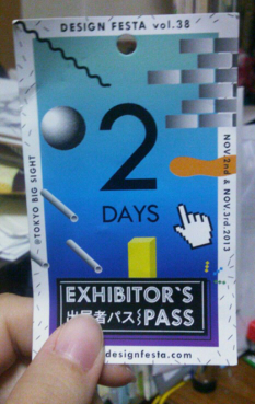 ticket_20131111181256361.jpg