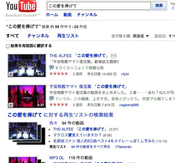 スクリーンショット(2009-11-21 16.11.34)