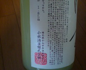20100101100058.jpg