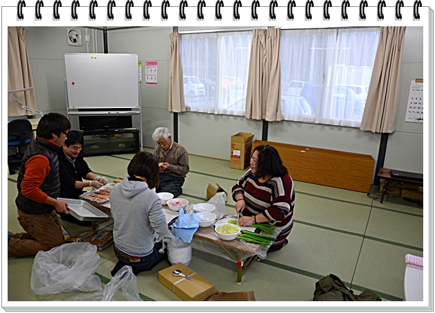 DSC_0055_20130131114623.jpg