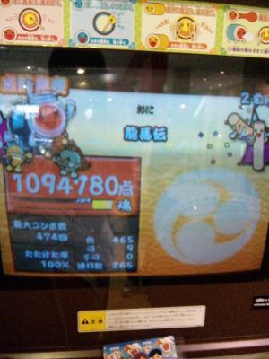 110522_164959_convert_20110529211343.jpg