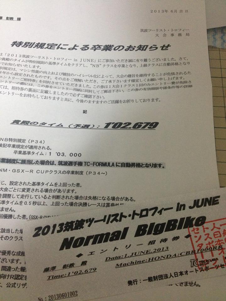20131229_009.jpg