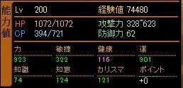 無題270