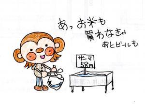 img006+-+繧ウ繝斐・+(2)_convert_20100131171238