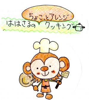 img002+-+繧ウ繝斐・+(2)_convert_20100206104247