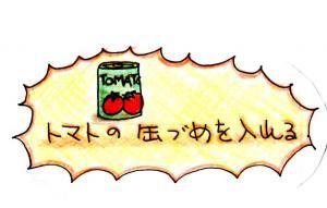 img002+-+繧ウ繝斐・_convert_20100206104335