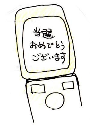 img019+-+繧ウ繝斐・+(3)_convert_20100518095812