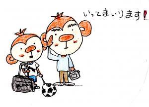 img019+-+繧ウ繝斐・+(4)_convert_20100518095921