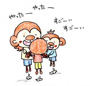 img019+-+繧ウ繝斐・+(2)_convert_20100518095848