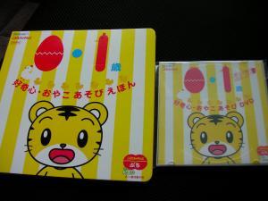 simajirou1.jpg