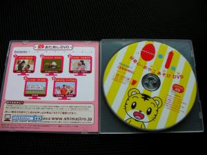 simajirou4.jpg