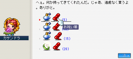 20100330112505979.png