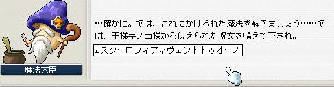 20100405きのこ