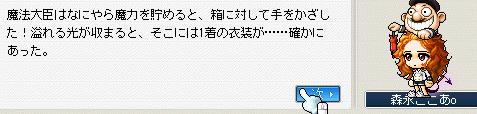 20100405きのこ2