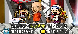 20100406えんぴs