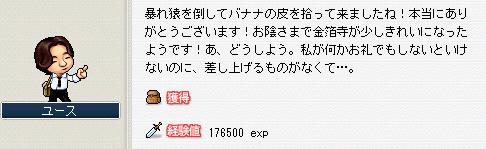 20100406kuesuto.png