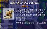 20100408混沌書(