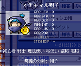 20100408おちゃまるぼうし(