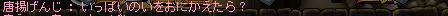 20100410げんc1