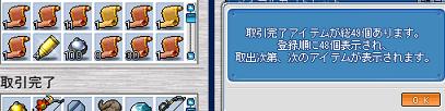 20100411トレド