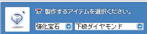 20100411下級ダイヤ