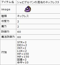 20100413ねっく5