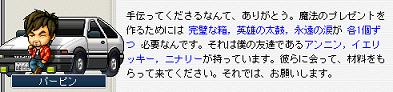 20100413ぱーぴん