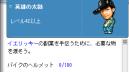 20100413英雄の太鼓