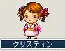 20100413くりすてぃん(