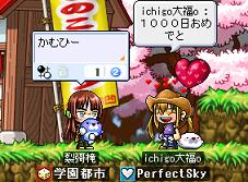 20100415れつc