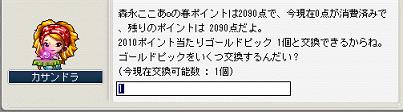 201004152010点