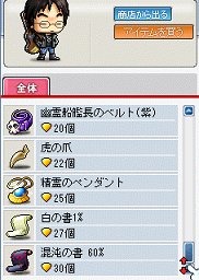 20100415交換