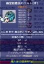 20100415べると青3