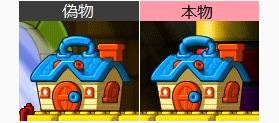 20100417うぃき