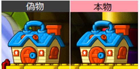 20100417うぃき拡大