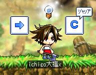 20100421いちごだいふくx