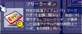 20100422ふりーくーぽn