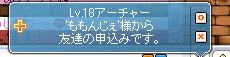 20100423ももんじぇさん