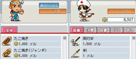 20100423じゃんたこ