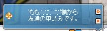 20100423ももんじさん