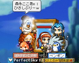 20100424えいちゃん1