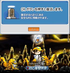 20100424ちーん