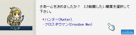 20100424どっち?