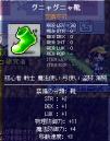 20100429くつ