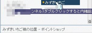 20100429かりんさん1