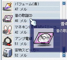 20100430うる